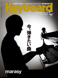 Shimo: Keyboard Magazine 掲載