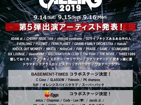 2019/09/16(Mon)『TOKYO CALLING 2019 』@ 渋谷各会場