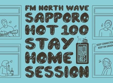 FM NORTH WAVE SAPPORO HOT 100 に出演!