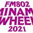 2021.10.10 MINAMI WHEEL 2021