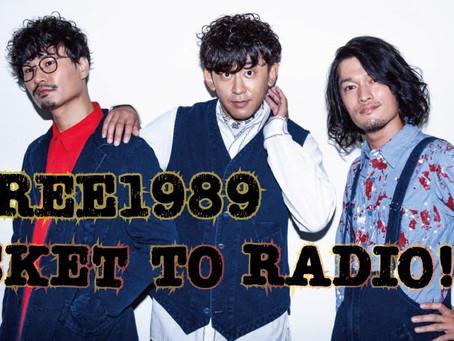 THREE1989のラジオ番組「Ticket to Radio!!!」がスタート!