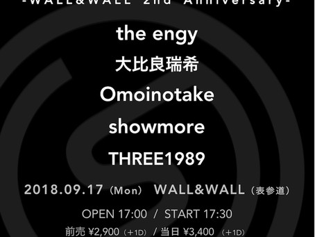 """2018/09/17(Mon)『Spincoaster Presents """"SPIN.DISCOVERY vol.08""""』 at 表参道WALL&WALL"""