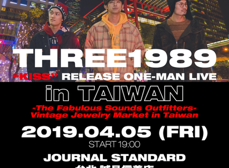 "2019/04/05(Fri)『""KISS"" release tour in Taiwan』at JOURNAL STANDARD 台北 誠品信義店"