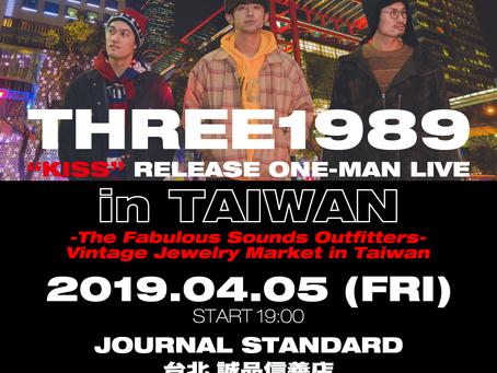 "2019/04/05(Fri)『""KISS"" release tour in Taiwan』at JOURNAL STANDARD 台北 誠品信義店"