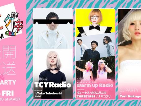 2018/05/04(Fri)ラジオ出演情報