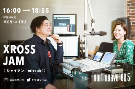 【RADIO】FM NORTH WAVE「XROSS JAM」