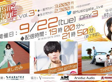 2020.09.22 tue MUSIC GATE