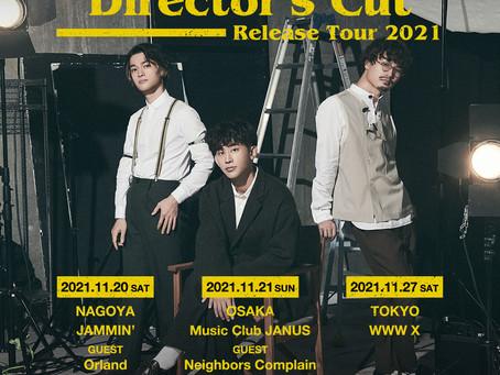 THREE1989 1st Album Director's Cut Release Tour 2021 名古屋・大阪公演ゲスト発表!!!