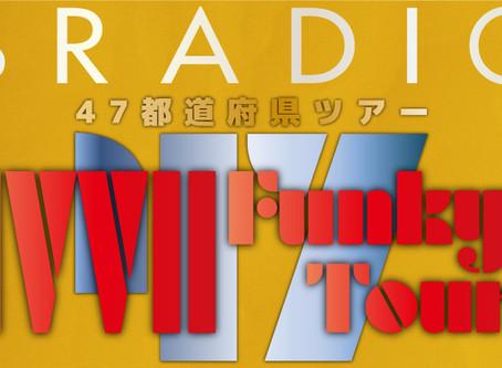 "2019/10/02(Wed)『BRADIO ""IVVII Funky Tour"" 』@ 奈良NEVERLAND"