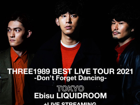 THREE1989 BEST LIVE TOUR 2021 -Don't Forget Dancing-東京公演 開催決定のご案内