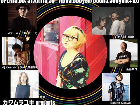 2018/12/10(Mon)『カワムラユキ presents「Up & Coming 2018→2019」』at 渋谷Glad