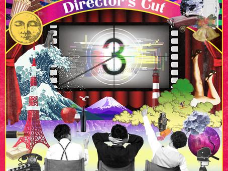 メジャー1stフルアルバム「Director's Cut」
