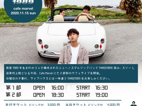 2020.11.15 sun cafe marvel (滋賀)