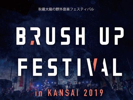 2019/11/03(Sun)『BRUSH UP FESTIVAL』@ 大阪城野外音楽堂