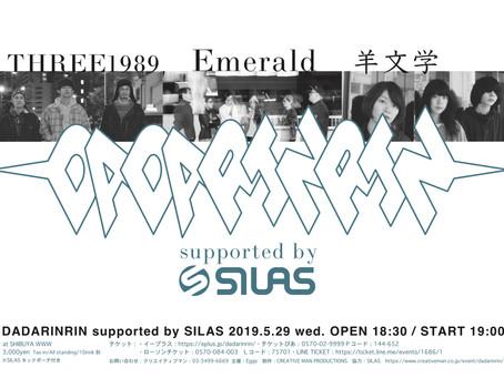 2019/05/29『DADARINRIN』@ 渋谷 WWW