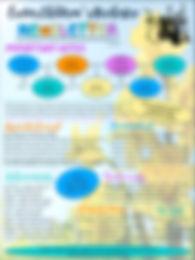 Spring 1 2020 Newsletter.jpg