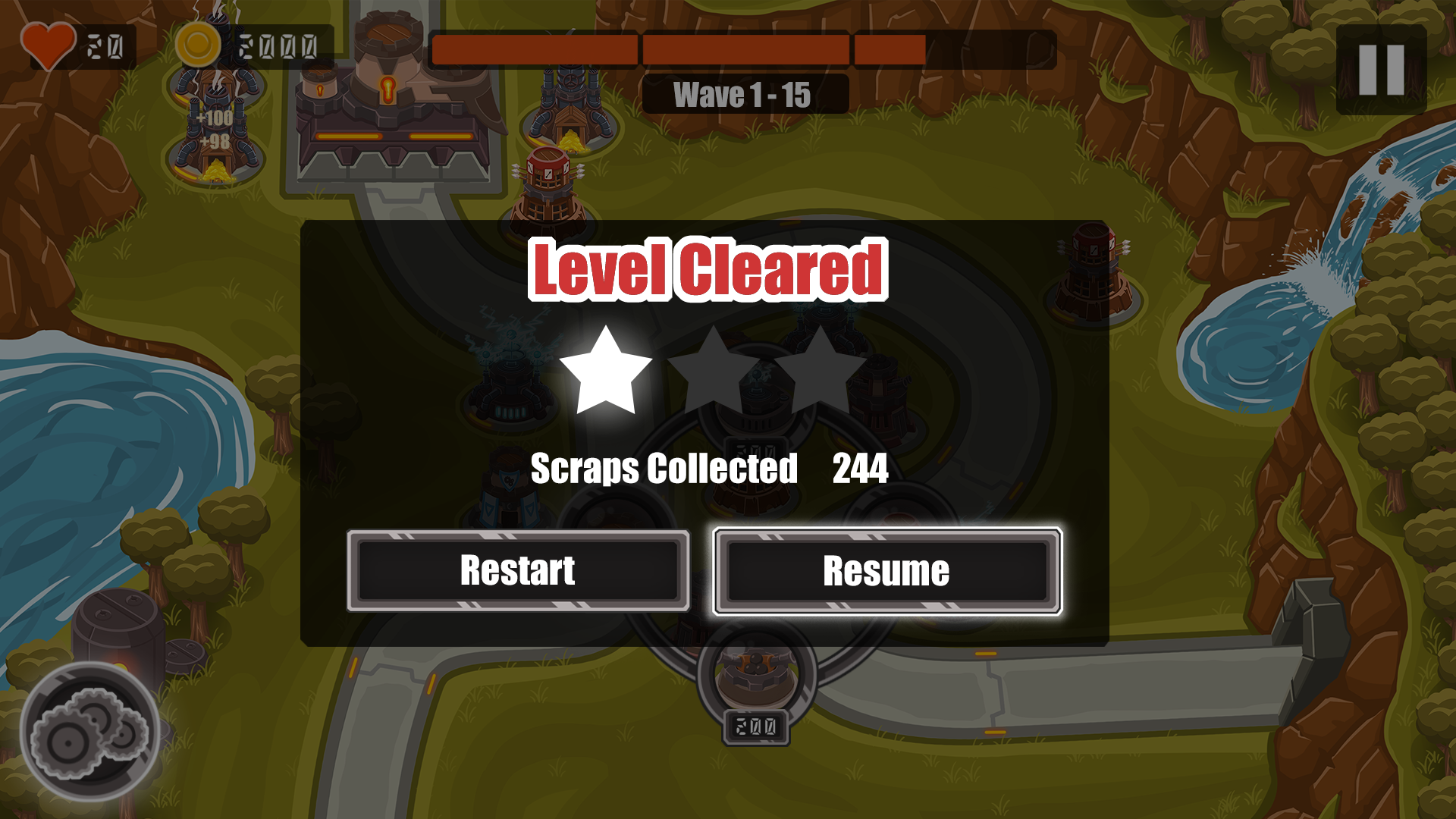 UI_Performance Screen Concept2