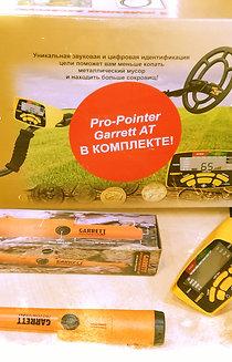 Металлоискатель Garrett ACE 300i+Pro-Pointer AT