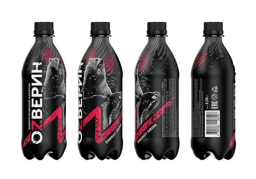 Бутылка_черная.jpg