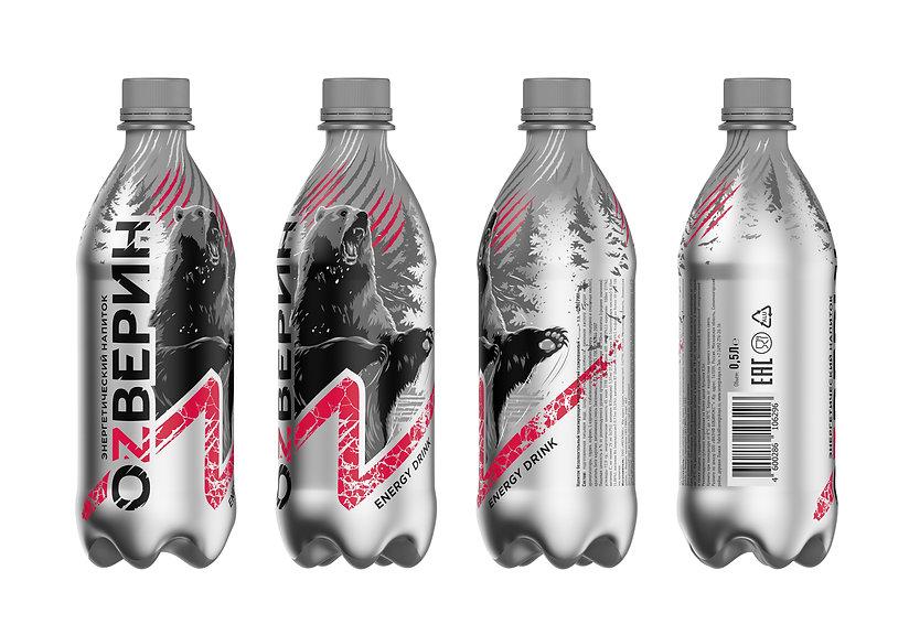 Бутылка_серебро.jpg