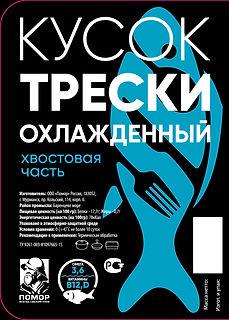 Treska_Kusok-142x102-Print-Pantone_3125.