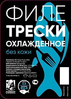 Treska_File-142x102-Print-Pantone_3125.j
