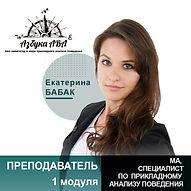 Екатерина.jpg