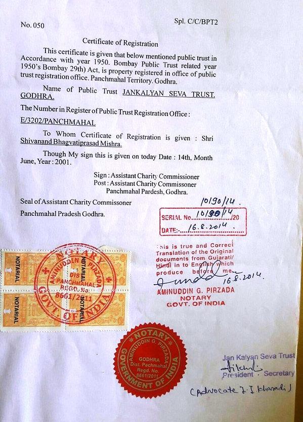 Trust registration certifacate.jpg