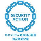 security_action_fukyusando_company-large