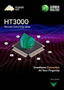 M01_HT3000_09_en4_Page_1.jpg