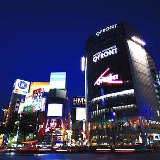 渋谷駅 約18分電車 SHIBUYA STATION 18min by train.