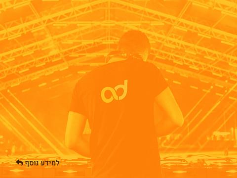 DJ ALON DANIEL