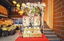 WeChat Image_20200103180054.jpg