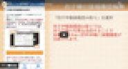 サンプル画像加工m-1.jpg