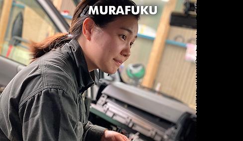 fuku10_950x550b.png
