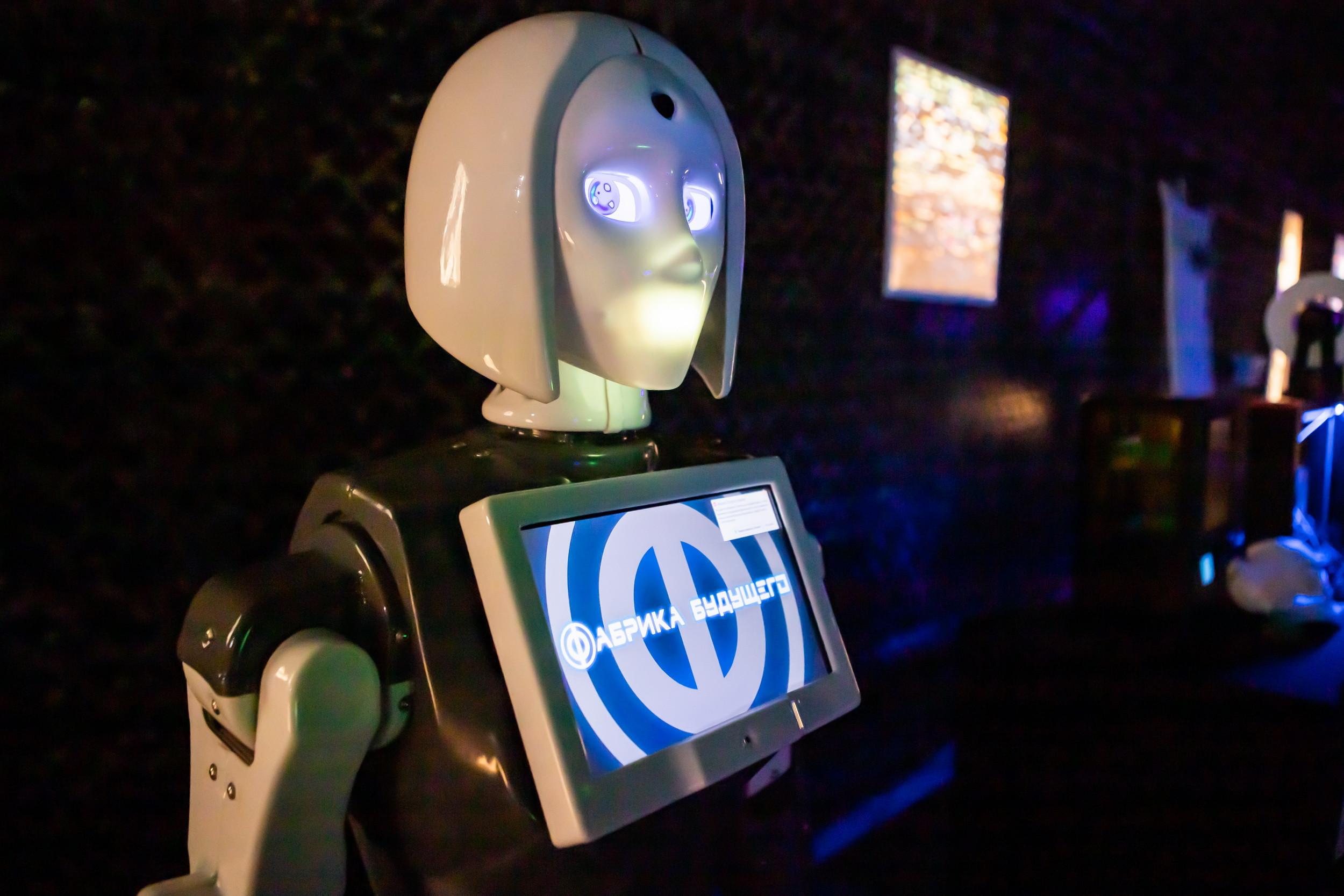 Музей роботов и технологий