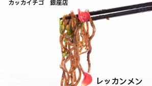 中国五大麺の一 湖北省熱干麺