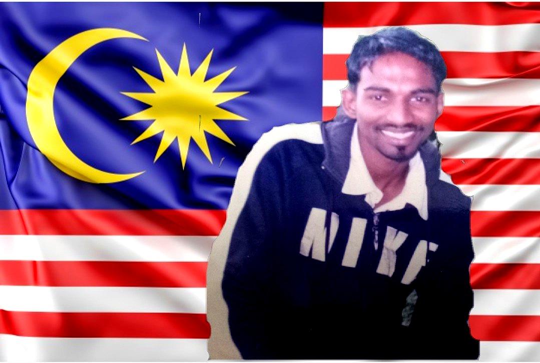 Pannir with Malaysia Flag