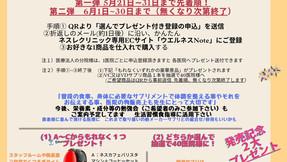 【お薦め&プレゼント情報!】