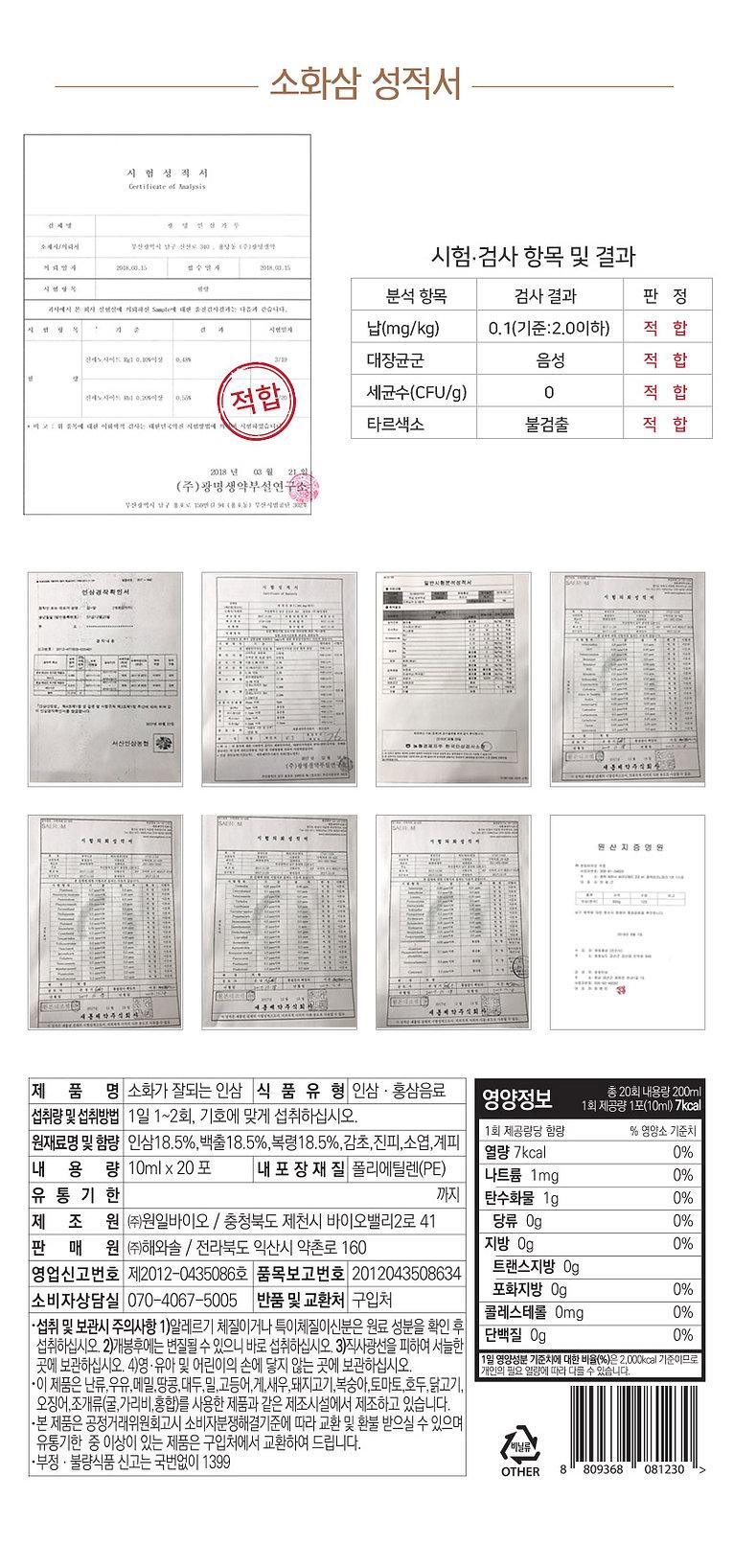 G_certificate.jpg