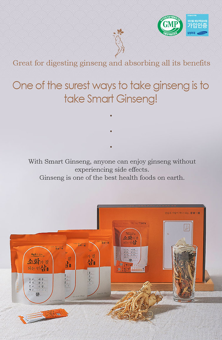 Great for digesting ginseng and absorbing all its benefits, One of the surest ways to take Ginseng is to take Smart Ginseng by Sunnpine! with Smart Ginseng, anyone can enjoy ginseng with out experiencing side effects. Ginseng is one of the best health foods on earth