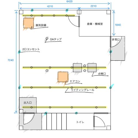 東京スタジオ 図面