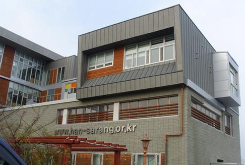 김해 한사랑병원 증축