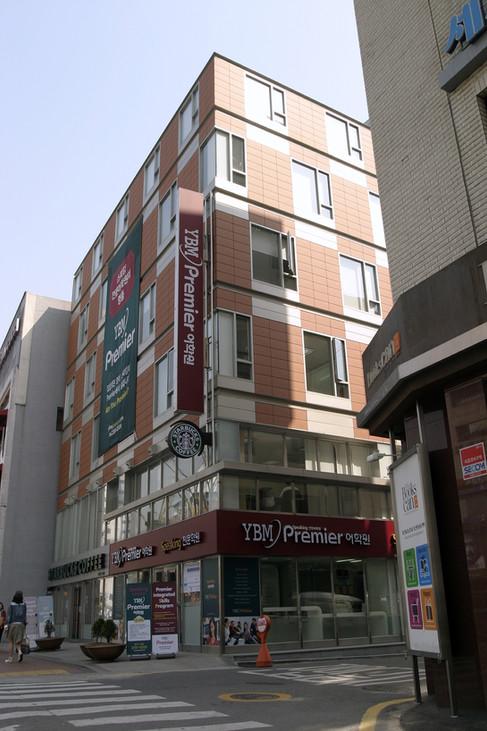 YBM 종로빌딩
