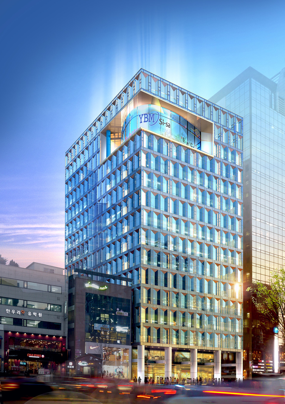 강남 YBM빌딩(기본설계)