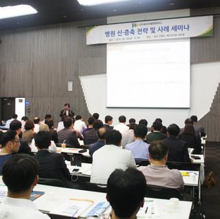 14.05.09 김주석 소장님 병원 세미나 강연