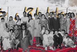 The Interracial Family