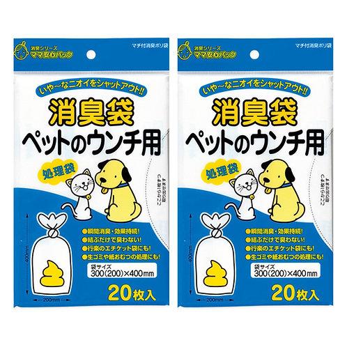 日本製造 MARUAI 垃圾除臭袋 20pcs x 2