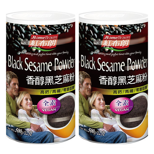 天然優品 - 香醇黑芝麻粉 500g x 2 (原味不加糖, 純素, 非基因改造)