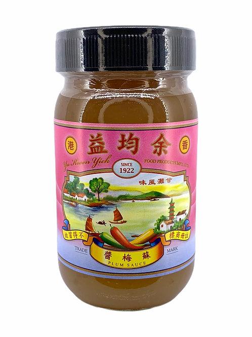 余均益 - 蘇梅醬260g 蘸燒味酥炸物炆鴨蒸排骨